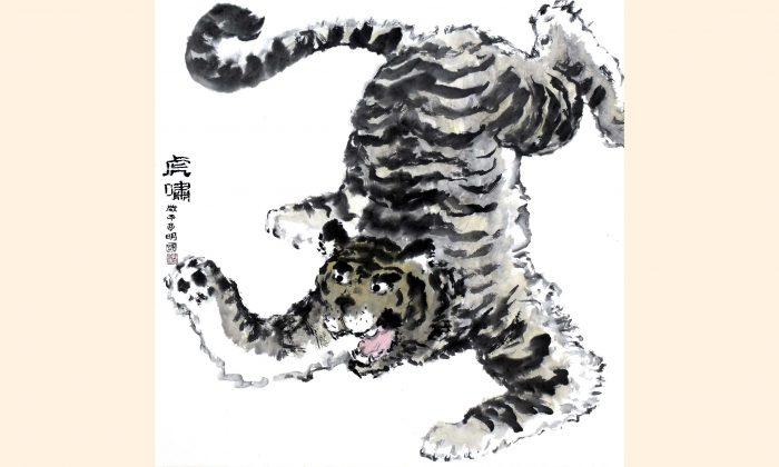 Ilustración de Sun Mingguo/La Gran Época