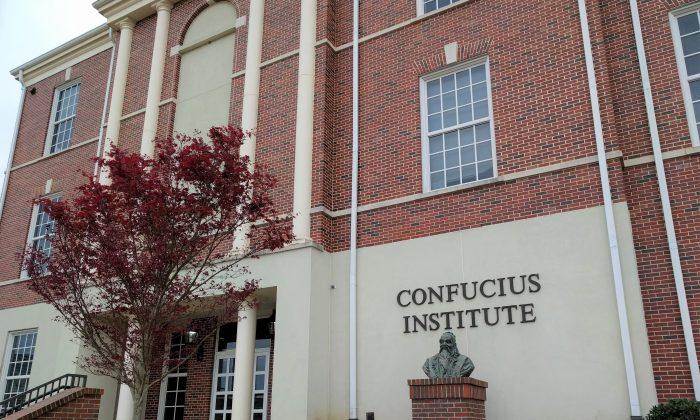 El edificio del Instituto Confucio en el Campus de la Universidad de Troy en Alabama, el 16 de marzo de 2018. (Kreeder13 vía Wikimedia Commons)