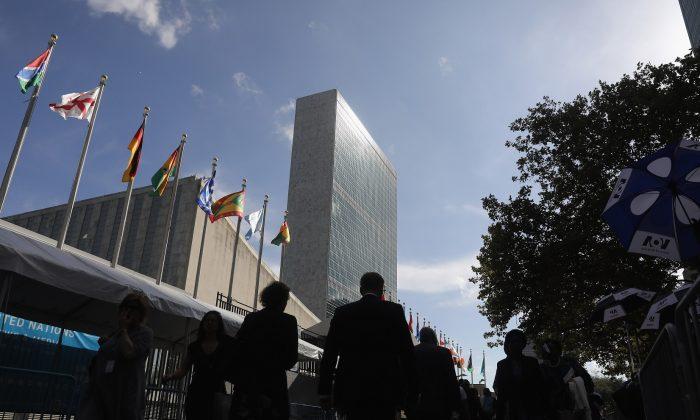 La sede de las Naciones Unidas en la ciudad de Nueva York, el 26 de septiembre de 2018. (John Moore/Getty Images)
