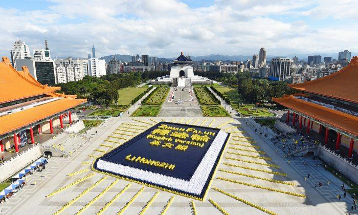 """Alrededor de 5400 practicantes de Falun Dafa se reunieron en la Plaza de la Libertad de Taipei en Taiwán para formar una imagen de la versión en inglés del libro """"Zhuan Falun"""", el 24 de noviembre de 2018. (Sun Hsiang-i/La Gran Época)"""