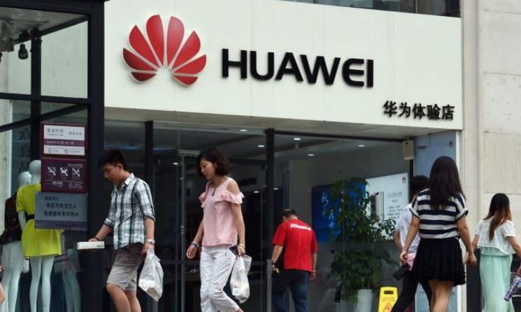 Una tienda de Huawei en Beijing el 20 de julio de 2015. (Greg Baker/AFP/Getty Images)