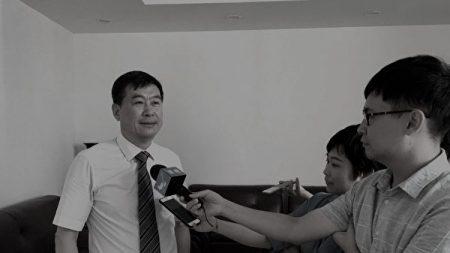 Por presunta vinculación con la sustracción forzada de órganos médico chino no es admitido en conferencia