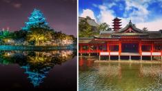 Hiroshima, un destino cargado de historia, belleza y emoción que no puedes perderte si vas a Japón