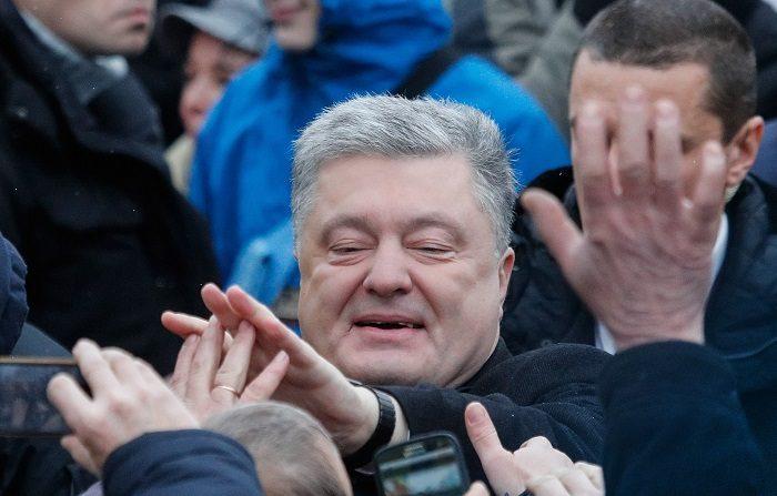 Ucrania anuncia el fin del estado de excepción
