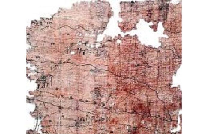 Papiro de Artemidoro. (Wikipedia)