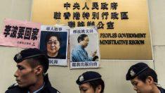 Una guía al comportamiento incivilizado de la China comunista