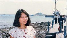 El arresto de Meng en Canadá y el arresto de Sun en China: Un mundo de diferencia