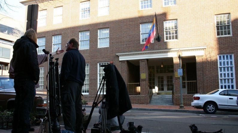 Fotografía de archivo de la embajada de Venezuela, situada en el 1099 30th St., NW de Washington DC (EEUU). EFE/Luis Gómez