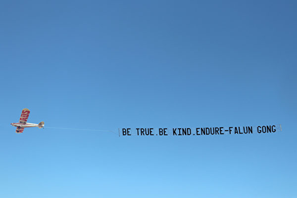 """La avioneta con el estandarte mostraba la frase: """"SE VERDADERO. SE AMABLE. SE TOLERANTE -FALUN GONG"""". (Crédito: cortesía de Brian Collingridge)"""