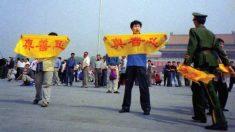 Práctica espiritual continúa siendo perseguida en China a pesar de la pandemia del virus del PCCh