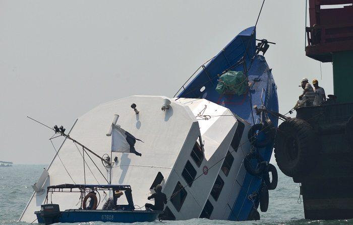 Ocho desaparecidos tras colisión entre carguero y pesquero en aguas de China