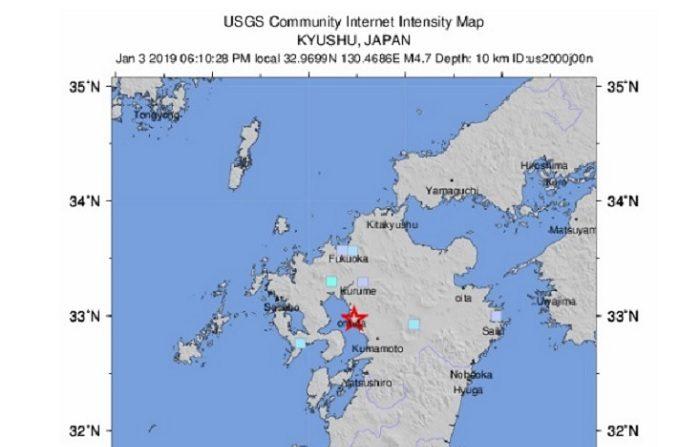 Imagen USGS de los EE.UU., sobre terremoto de 5 grados sacude Kumamoto, en el sudoeste de Japón.