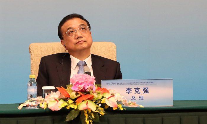 "El Primer Ministro de China Li Keqiang asiste al Tercer Diálogo de Mesa Redonda ""1+6"" en el Estado de Diaoyutai en Beijing, China, el 6 de noviembre de 2018. (Andrea Verdelli/Getty Images)"