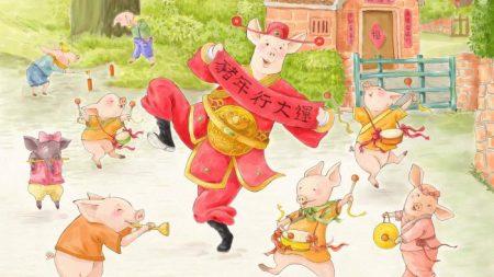 Celebrando el Año Nuevo Chino 2019: el año del cerdo