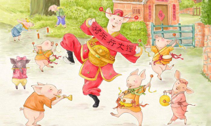 Llega el Año del Cerdo y llega la buena fortuna! El Año Nuevo Chino comienza el 5 de febrero. (SM Yang/The Epoch Times)