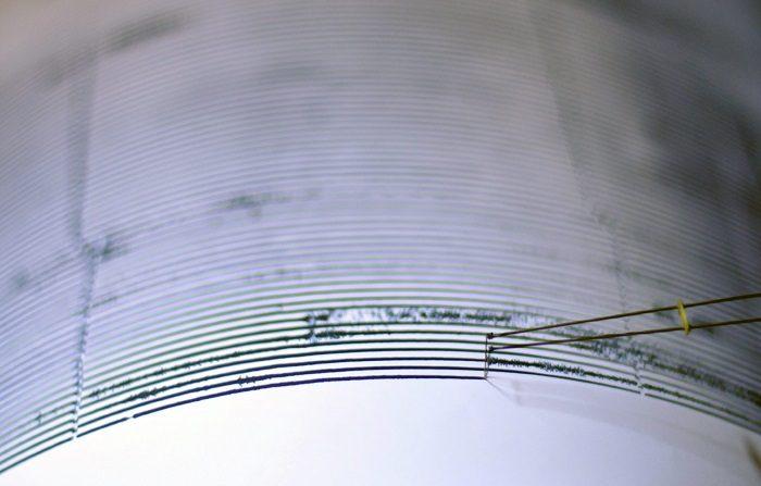 Detalle del sismógrafo del Instituto Nacional de Sismología, Vulcanología, Metereología e Hidrología (INSUVUME), 28 de mayo del 2009, en Ciudad de Guatemala, Guatemala. EFE/Ulises Rodríguez