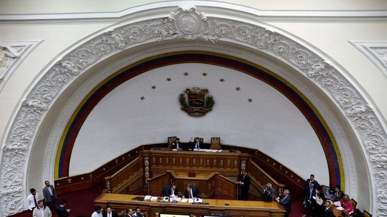 Vista general durante una sesión de la Asamblea Nacional en el Palacio Federal Legislativo en Caracas (Venezuela). EFE/Archivo