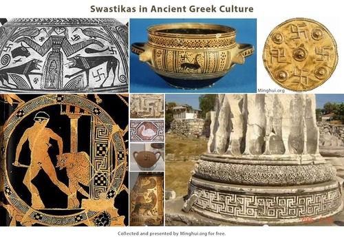 La esvástica ha sido símbolo de espiritualidad y divinidad en muchas culturas de la antigüedad en diferentes latitudes. Estas imágenes muestran su representación en vestigios de la civilización griega antigua. (Crédito: Minghui.org)