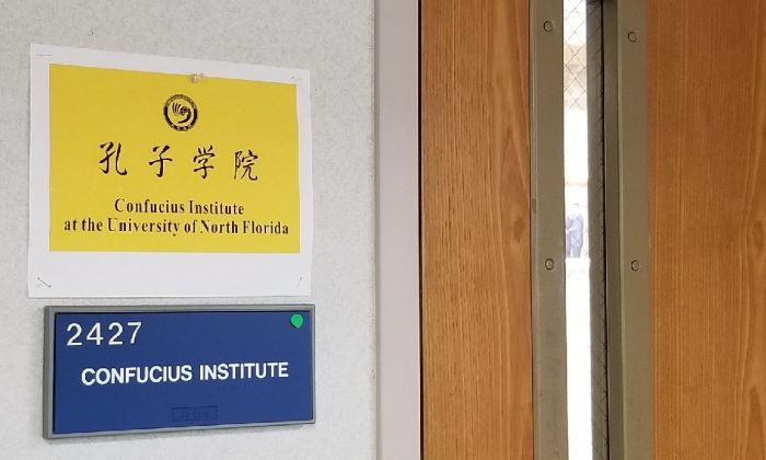 Una oficina del Instituto Confucio en la Universidad del Norte de Florida. (Huang Yuntian/La Gran Época)