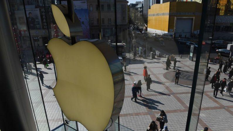 Spotify demanda a Apple ante la Comisión Europea por competencia desleal   ( GREG BAKER/AFP/Getty Images)