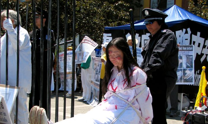 Una reconstrucción de una tortura realizada a una practicante de Falun Dafa. (Minghui.org)