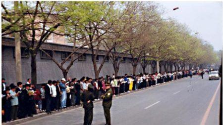 La carnada: la verdad detrás de la apelación masiva del 25 de abril de Falun Dafa en Beijing