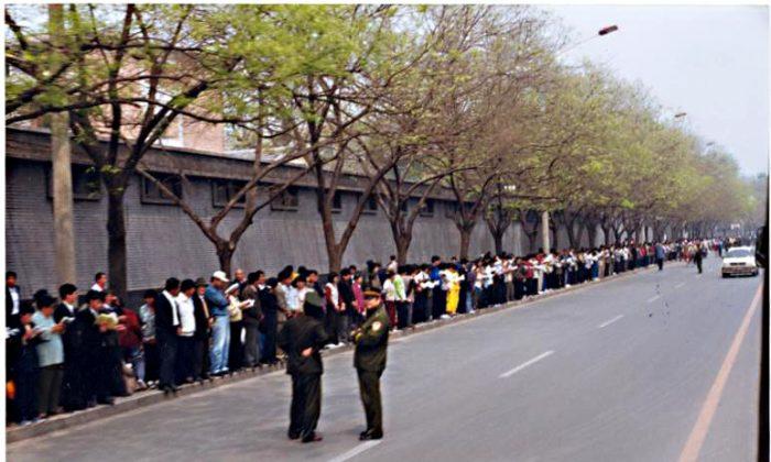 Más de 10.000 practicantes de Falun Dafa se reunieron en la calle Fuyou en Beijing el 25 de abril de 1999, para apelar pacíficamente por un trato justo. El evento fue difundido por el Partido Comunista Chino y utilizado como excusa para lanzar una brutal campaña de persecución que continúa hasta el día de hoy. (Minghui.org)