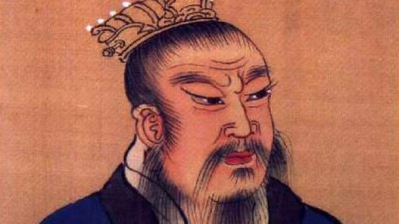 Liu Bang primer emperador de la dinastía Han (Wikimedia commons)