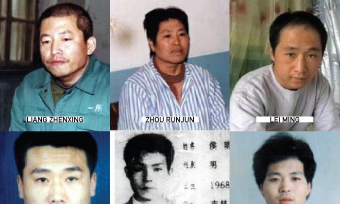 Los seis practicantes de Falun Dafa de Changchun que interceptaron con éxito la televisión por cable, controlada por las autoridades de la ciudad, para transmitir la verdadera historia detrás de la campaña de persecución, sin sentido, del régimen comunista contra los practicantes de la antigua disciplina. (Faluninfo.net)