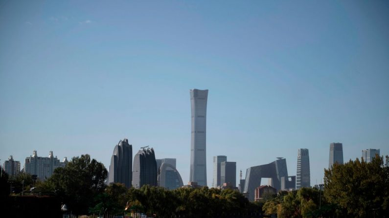 El Distrito Central de Negocios de Beijing, el 26 de octubre de 2018 (FRED DUFOUR/AFP/Getty Images)