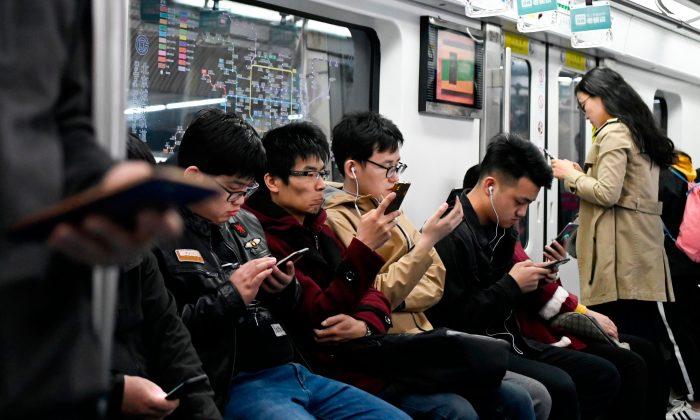Foto de archivo de pasajeros en el metro de China. (Wang Zhao/AFP/Getty Images)