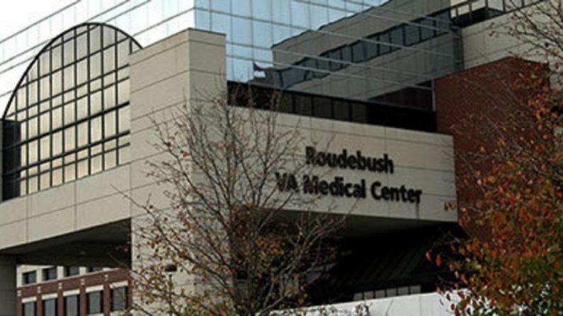 Una foto de archivo muestra el Centro Médico de Asuntos de Veteranos Richard L. Roudebush. (Departamento de Asuntos de Veteranos)