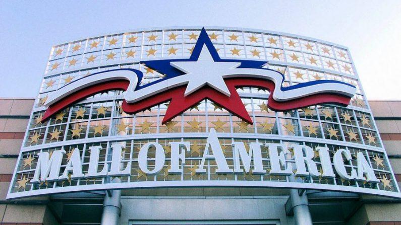 Un letrero del Mall of America, el centro comercial más grande de Estados Unidos, en una foto de archivo de 2006. (Tim Gans/AFP/Getty Images)