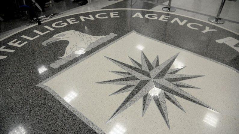 Escudo de la CIA en su sede de Langley, Virginia, Estados Unidos. EFE/Archivo