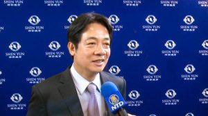 Ex primer ministro de Taiwán dice: 'Definitivamente vale la pena ver Shen Yun'
