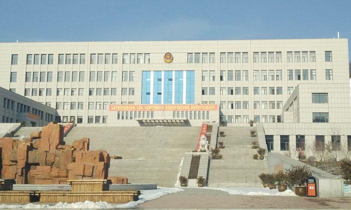 Prisión de Benxi en la provincia de Liaoning, China. (Minghui.org)