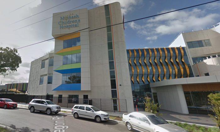 Imagen ilustrativa de un hospital. (Screenshot/Googlemaps)
