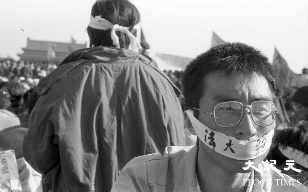 Un estudiante de la Universidad China de Ciencias Políticas y Derecho está en huelga de hambre en la Plaza de Tiananmen en Beijing, China, en junio de 1989. (Proporcionado por Liu Jian/La Gran Época)