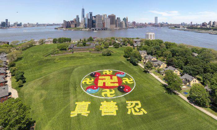 Miles de practicantes de Falun Dafa se reunieron en la Isla de los Gobernadores en Nueva York para la formación de caracteres el 18 de mayo de 2019. El emblema consiste en un conjunto de símbolos antiguos, la svástica en amarillo que simboliza el budismo y los símbolos rojo-negro y rojo-azul del Taiji que representan el taoísmo. (William Wang/NTD)