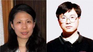 El amor de una pareja que resiste a pesar de los años de prisión y tortura