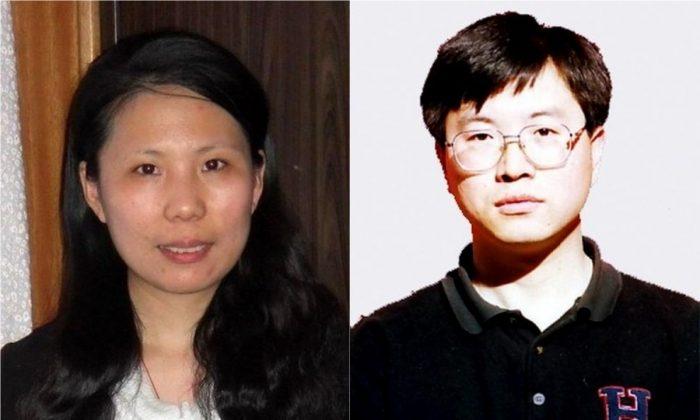 Li Shanshan (Izq) y Zhou Xiangyang nunca han podido vivir una vida matrimonial normal debido a la brutal represión a la práctica espiritual de Falun Dafa en China. (Minghui.org)