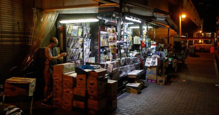 Una tienda de conveniencia en China. (VIVEK PRAKASH/AFP/Getty Images)