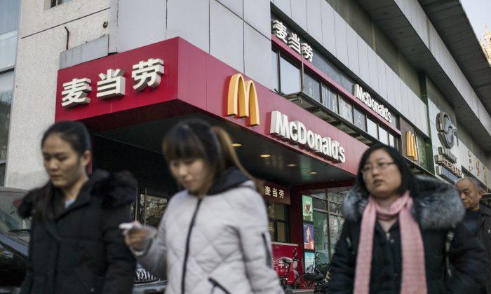 Un restaurante de comida rápida McDonald's en Beijing, el 9 de enero de 2017. (FRED DUFOUR/AFP/Getty Images)