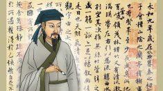 'Lanting Xu': La caligrafía semicursiva más grandiosa de China