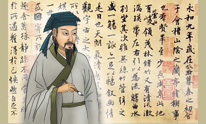 Wang Xizhi. (Ilustración de Sun Mingguo/La Gran Época)