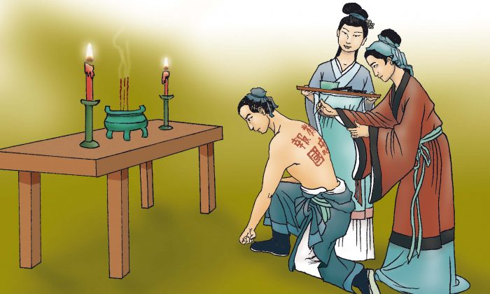"""Yue Fei (24 de marzo de 1103–27 de enero de 1142) fue un líder militar que luchó para la dinastía Song del Sur contra la invasión de la Dinastía Jin de los Jurchen. Es uno de los generales más reconocidos de la historia china por su lealtad. Según la leyenda, la madre de Yue Fei le tatuó los cuatro ideogramas de """"sirve al país con lealtad"""" en su espalda antes de que partiera de su casa para unirse al ejército. (Sun Mingguo/La Gran Época)"""