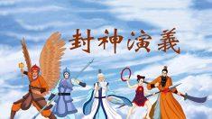 Régimen chino endurece la censura sobre el entretenimiento y la literatura con la mira puesta en el contenido espiritual