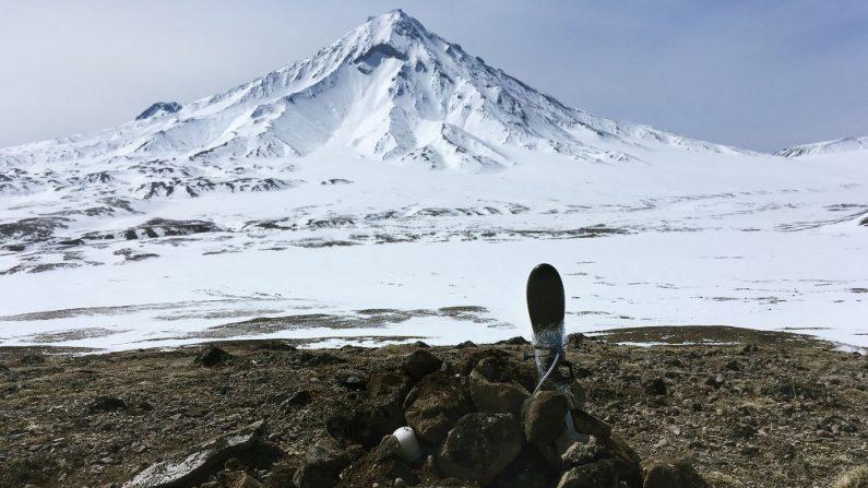 Volcán Bolshaya Udina (Academia de Ciencias de Siberia)