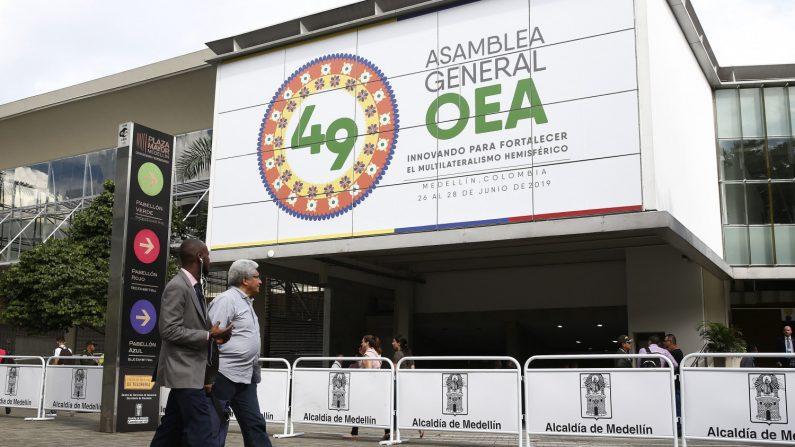 Alrededores del Centro de Exposiciones Plaza Mayor, donde se lleva a cabo la 49 Asamblea General de la OEA en Medellín (Colombia). EFE/Luis Eduardo Noriega