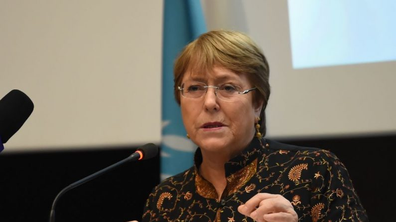 La Alta Comisionada de las Naciones Unidas para los Derechos Humanos, Michelle Bachelet, en un simposio en Túnez, el 13 de junio de 2019. (FETHI BELAID/AFP/Getty Images)